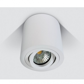 12105AB Spot Aplicat orientabil GU10, IP20