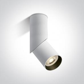 12105E4/W Spot aplicat orientabil 10W, MR6, GU10, IP20, Diametru 57mm x  Inaltime 196