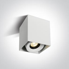 12108XA Spot aplicat orientabil 8W, IP20