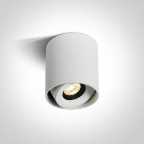 12108X Spot aplicat orientabil 8W, IP20