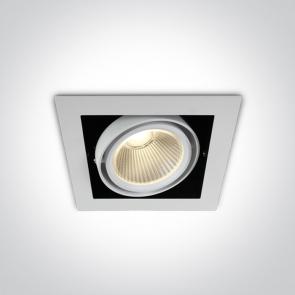51130/W/W Downlight Led Incastrat, Orientabil, 30W, Dimensiuni 185mm (L) x 185mm (l) x Adancime 105mm